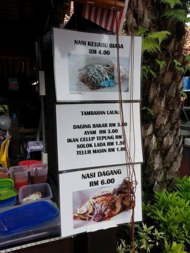 Penanggah, Putrajaya