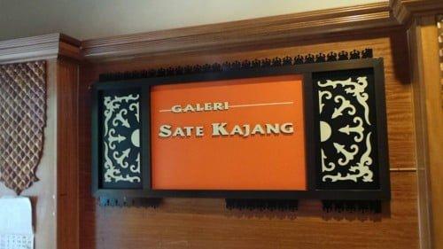 Galeri Satay Kajang