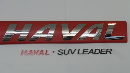 Soft Launch of M4 Elite by Haval Malaysia