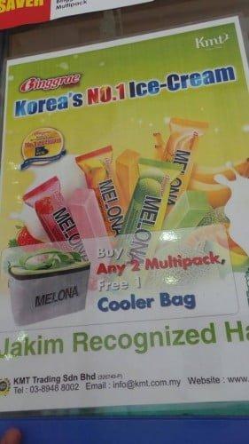 Karnival Makanan dari Korea di 1Utama Bersama KMT Companies