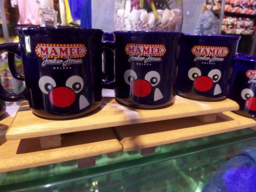 Mamee Merchandise Store