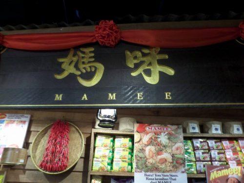 Mamee Gallery , Jonker Melaka