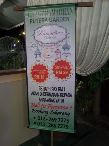 "Berbuka Puasa ""Ala Garden Outdoor"" di Putera Garden, Nilai"