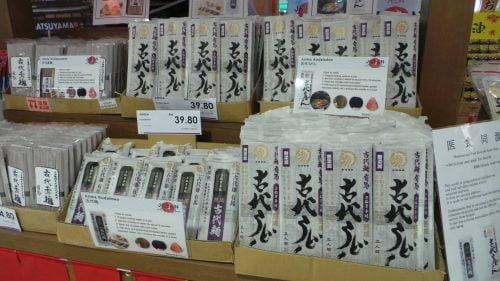 Setouchi Fair Sedang Berlangsung di AEON One Utama