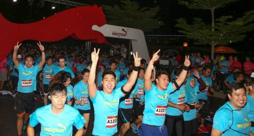 The PUMA Night Run 2016