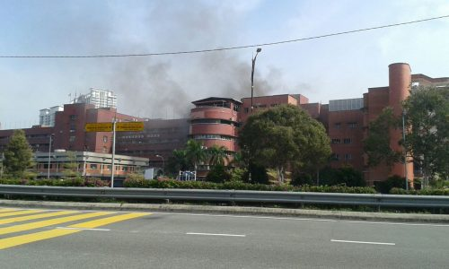 Unit Rawatan Rapi (ICU) di Hospital Sultan Aminah Terbakar