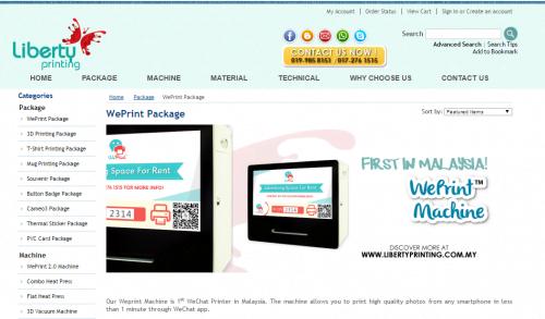 WePrint Malaysia Mencetak Gambar Melalui Applikasi WeChat
